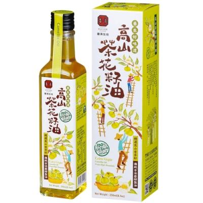 豐滿生技 高山茶花籽油(250ml/瓶;素食可)