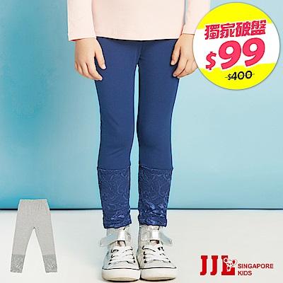 JJLKIDS 夢幻女孩蕾絲內搭褲(2色)