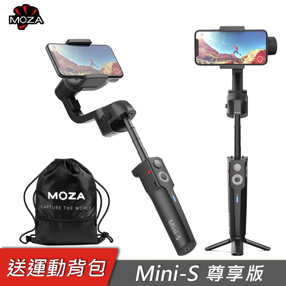 MOZA 魔爪  Mini-S 尊享版 可折叠 手持穩定器 內置3折式延長桿(立福公司貨)