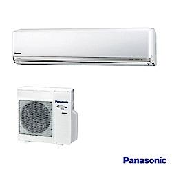 Panasonic國際牌 10-14坪變頻冷暖分離式