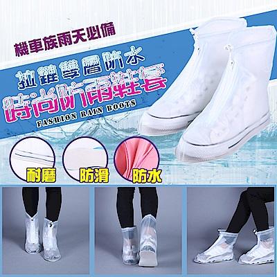 DF生活趣館 - 時尚透明白色加厚版超耐磨防滑防雨鞋套