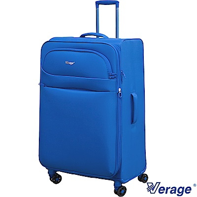 Verage 維麗杰 28吋輕量旅者系列行李箱 (藍)