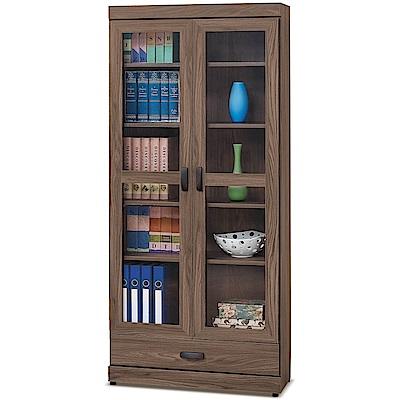 凱曼  菲利普胡桃色2.7尺下抽書櫥/書櫃