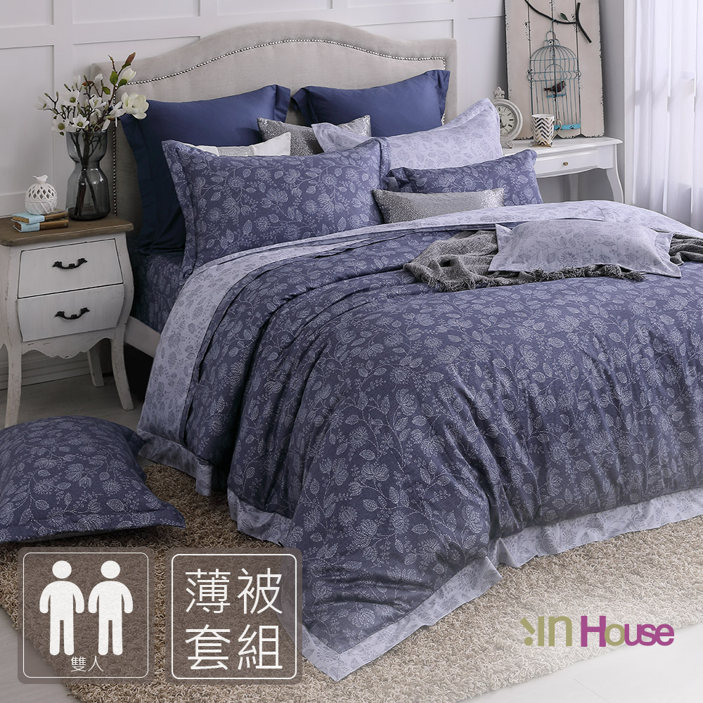 IN HOUSE-漫步赫瓦爾-膠原蛋白紗薄被套床包組(雙人)