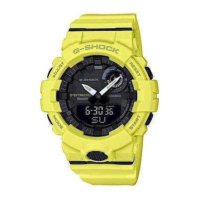 G-SHOCK 完美城市運動休閒概念藍芽錶-黃(GBA-800-9A)/48.6mm