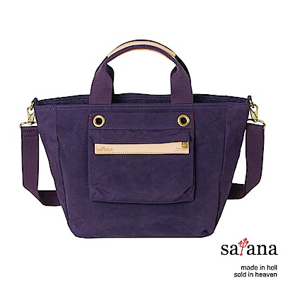 satana - 多隔層手提包/斜背包 - 紫色