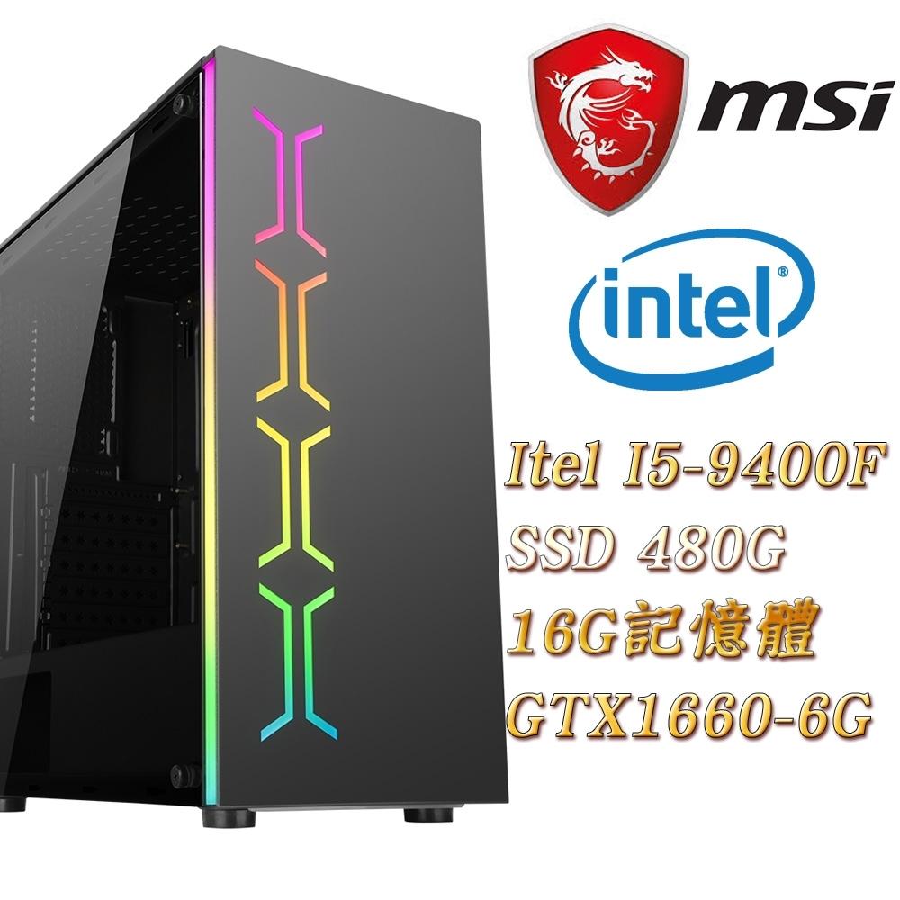 MSI微星平台(地虎思寒)I5-9400F/16G/480G SSD/GTX1660-6G