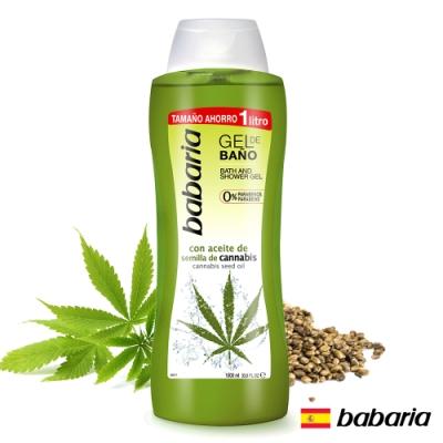 西班牙babaria植萃大麻籽油沐浴露1000ml