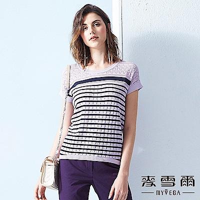 【麥雪爾】立體織紋雙色橫條針織衫-紫