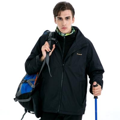 【St. Bonalt 聖伯納】男款兩件式4in1內刷毛衝鋒衣 (7253-黑色) 防風 防水 保暖 透氣 耐磨