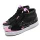 Nike 滑板鞋 Zoom Blazer Mid 男女鞋 SB 基本款 簡約 氣墊 舒適 情侶穿搭 黑 粉 DA2189002 product thumbnail 1
