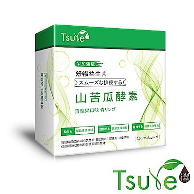 日濢Tsuie-升級版-花蓮4號山苦瓜酵素(15包/盒)