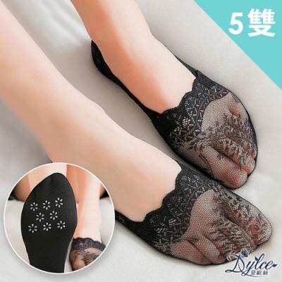 Dylce 黛歐絲 日韓新款花邊蕾絲防滑透氣隱形襪(超值5雙-隨機)
