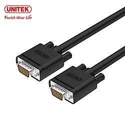UNITEK VGA高畫質傳輸線(公對公)5M