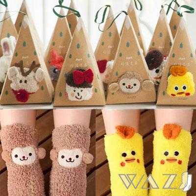 Wazi-刺繡卡通居家珊瑚絨襪子聖誕襪1款三入