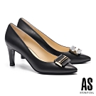 高跟鞋 AS 都市時尚金屬帶釦羊皮尖頭高跟鞋-黑