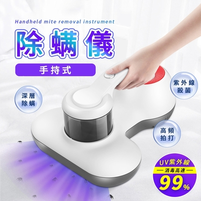 【Csmart+】手持UV殺菌除蹣吸塵器