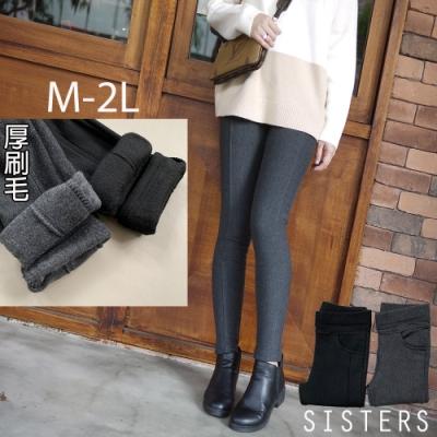 SISTERS 超暖抗溫差內刷毛休閒褲內搭褲/M-2L共二色