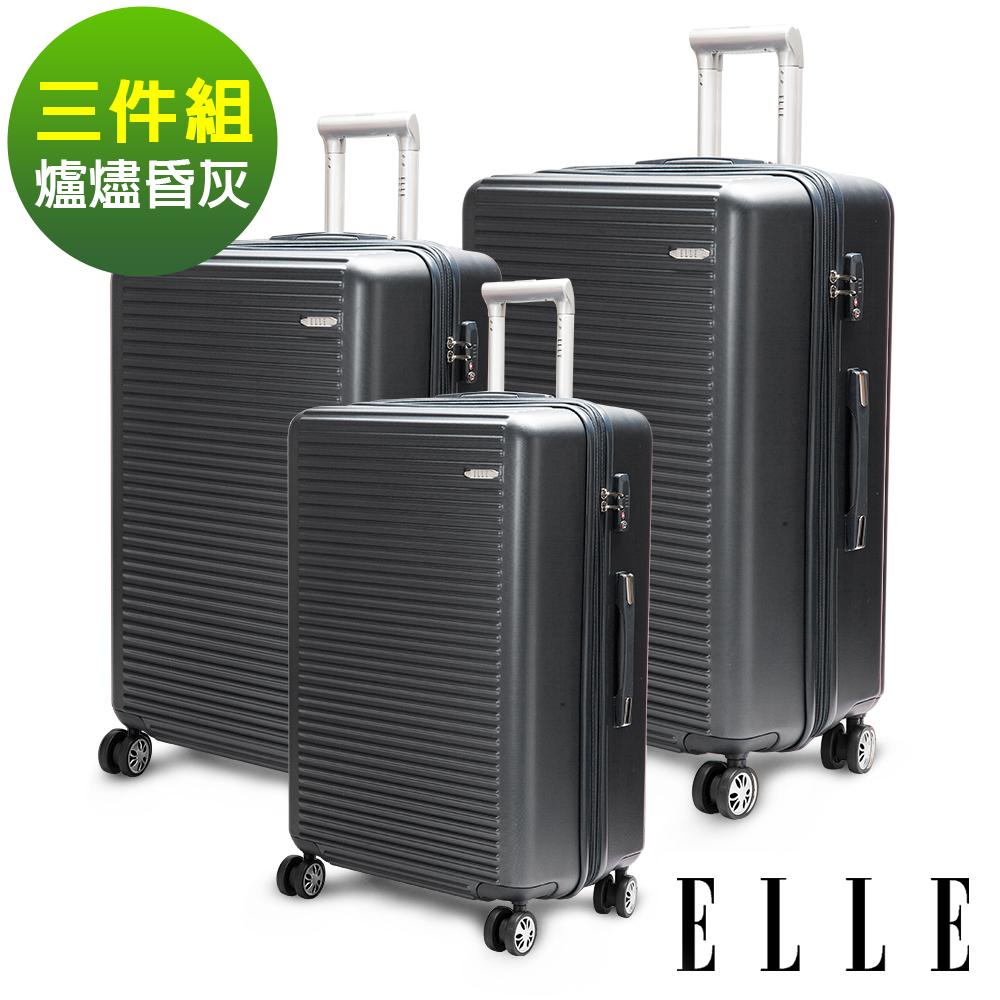 ELLE 裸鑽刻紋系列-20+24+28吋經典橫條紋ABS霧面防刮行李箱-爐燼昏灰EL31168