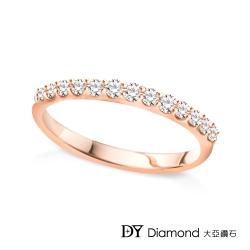 DY Diamond 大亞鑽石 18K玫瑰金  鑽石線戒
