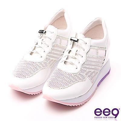 ee9 鑲嵌亮鑽彈力鬆緊帶厚底內增高休閒鞋 白色