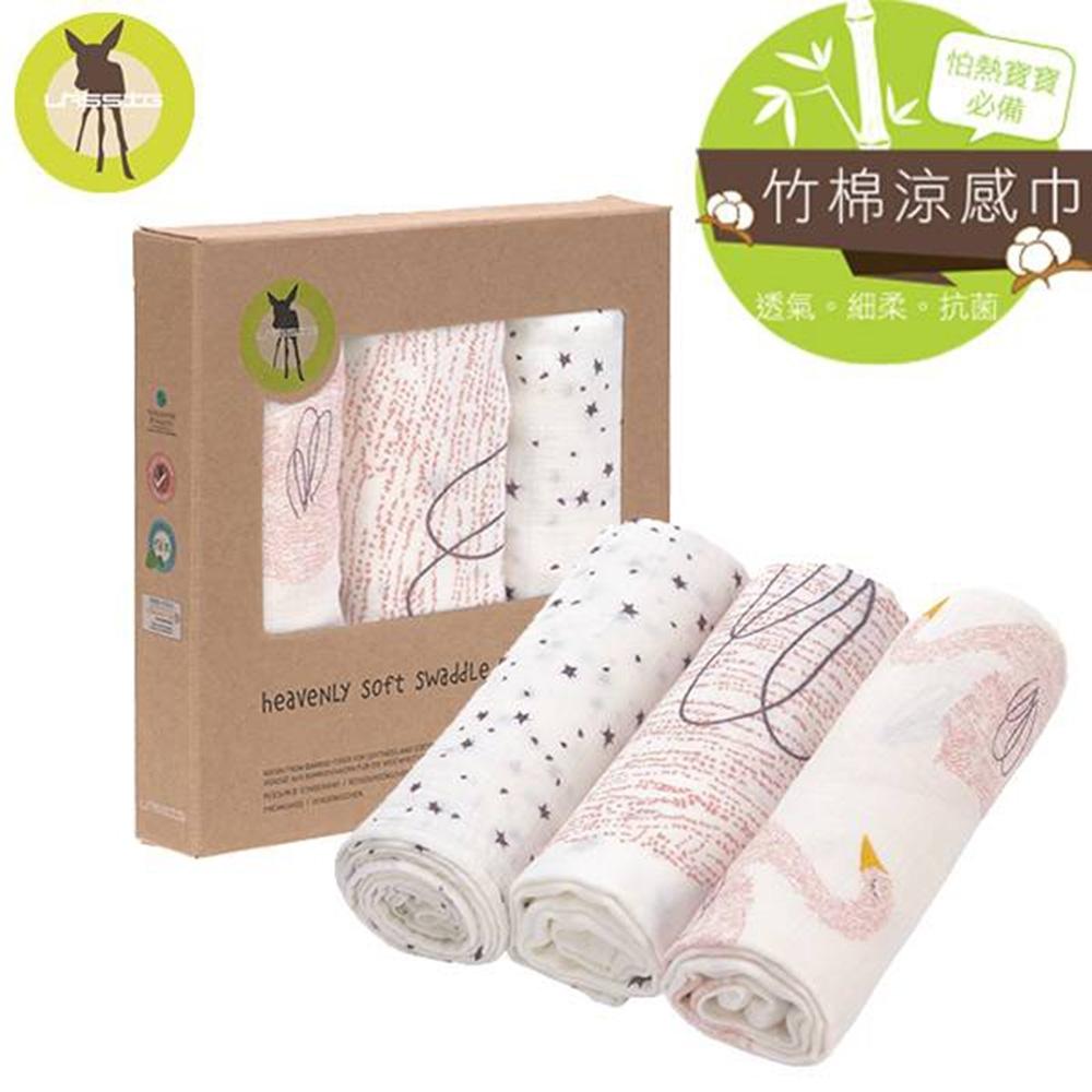德國Lassig-超柔手感竹纖維嬰兒包巾毯3入(天鵝/莓果花園)