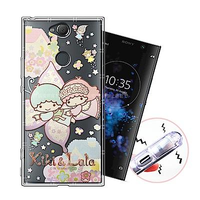 三麗鷗授權 SONY Xperia XA2 Plus 甜蜜系列彩繪空壓殼(蝴蝶)