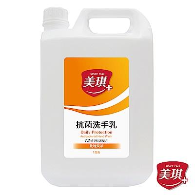 美琪-抗菌洗手乳-玫瑰果萃-1加侖