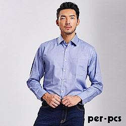 per-pcs 精選商務細紋襯衫(718458)