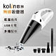 歌林乾濕兩用無線吸塵器(USB充電)KTC-MN45 product thumbnail 1