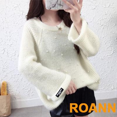 圓領釘珠喇叭袖海馬毛針織上衣 (共四色)-ROANN