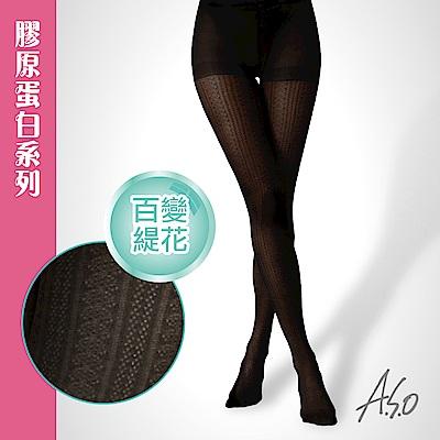 A.S.O 膠原蛋白緹花褲襪-黑