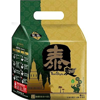 泰麵 綠咖哩口味(146.5g*4入)