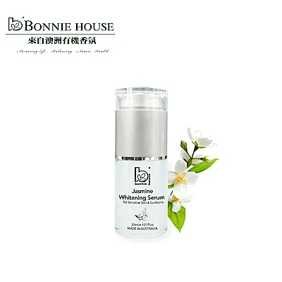 Bonnie House 茉莉淨白精華液30ml