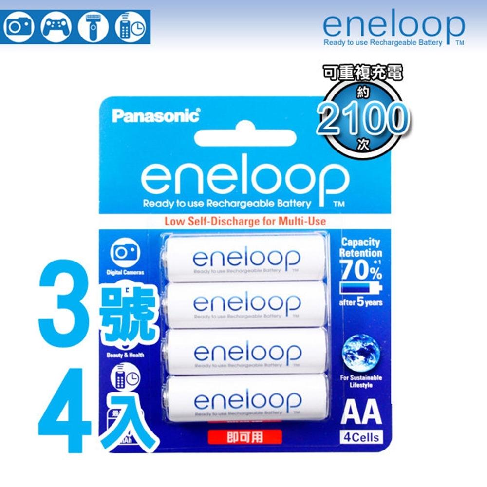 Panasonic-eneloop低自放3號鎳氫充電電池(4入)