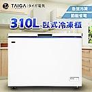 福利品 大河TAIGA 310L 臥式冷凍櫃 白色