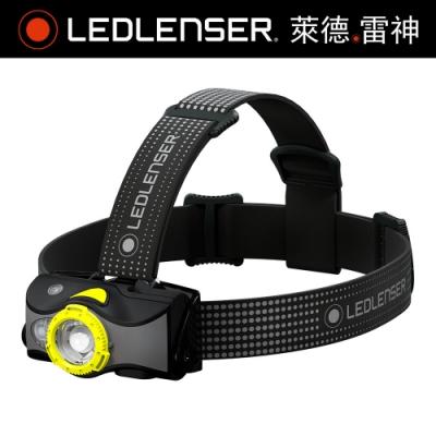 德國Ledlenser MH7 專業伸縮調焦充電型頭燈