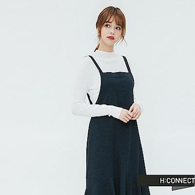 H:CONNECT 韓國品牌 女裝-細肩連身魚尾洋裝-藍