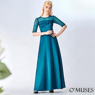 OMUSES 蕾絲刺繡拼接緞長禮服