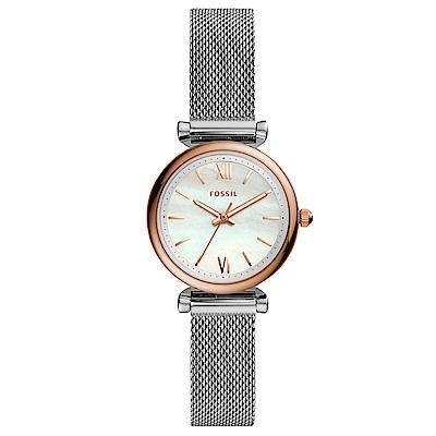 FOSSIL Carlie Mini珍珠貝米蘭帶手錶(ES4614)-玫瑰金框X銀/28m