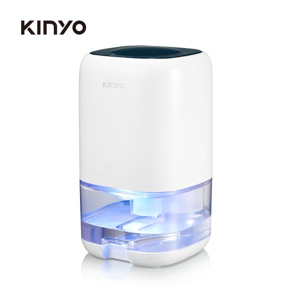KINYO 迷你美型電子除濕機 DHM3353