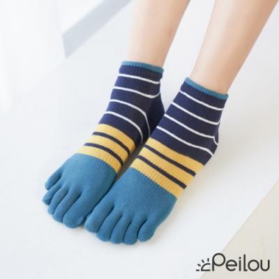 貝柔 柔棉乾爽抑菌五指襪-復古條紋(6雙組)
