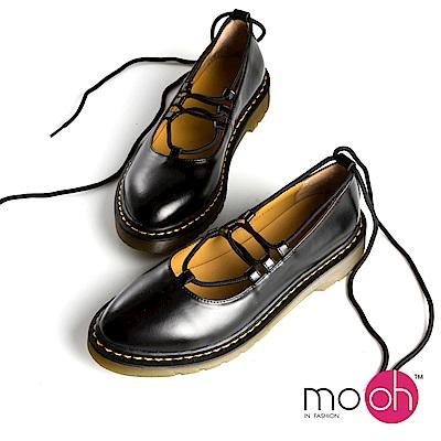 mo.oh-全真皮-圓頭厚底繞腳馬丁涼鞋-黑色