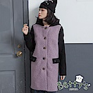betty's貝蒂思 配色磨毛絨布拼接大衣(紫色)