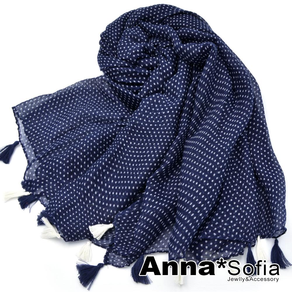 【滿額再75折】AnnaSofia 水玉細點 流蘇墬大尺寸披肩圍巾(深藍系)
