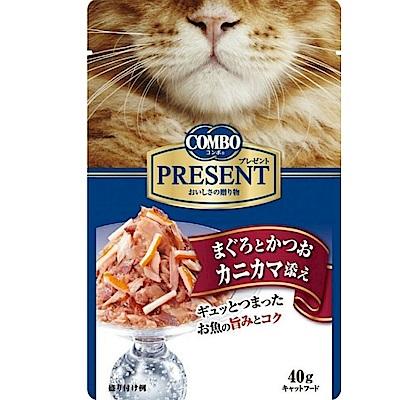 【任選】COMBO PRESENT 吻饌蒸煮食《鮪魚+鰹魚+蟹味棒》40G