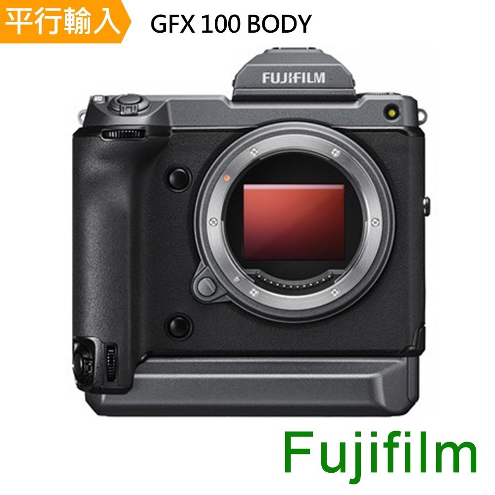 FUJIFILM 富士 GFX 100 BODY (中文平輸)