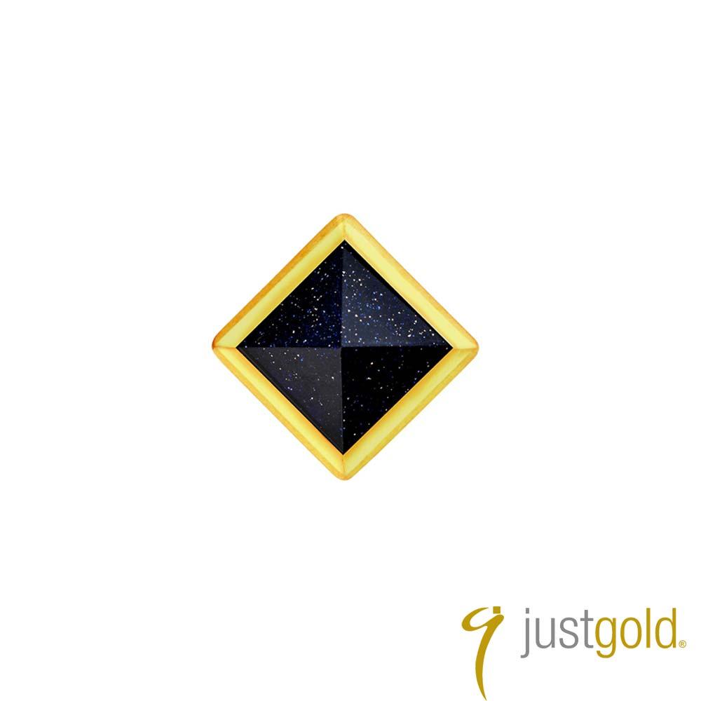 鎮金店Just Gold 搖滾鉚釘系列 黃金單耳耳環 藍金砂石-小
