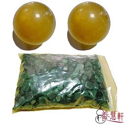 養慧軒 天然黃玉招財圓球(直徑60mm,二顆) + 東菱玉碎石(600公克)