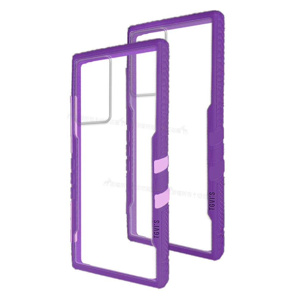 TGVi'S 極勁2代 三星 Samsung Galaxy Note20 Ultra 5G 個性撞色防摔手機殼 保護殼 (黑加侖紫)